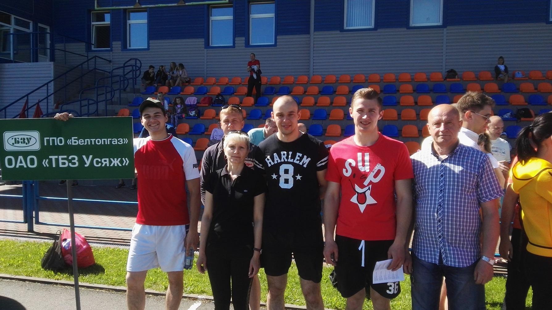 Сдача нормативов Государственного физкультурно-оздоровительного комплекса Республики Беларусь
