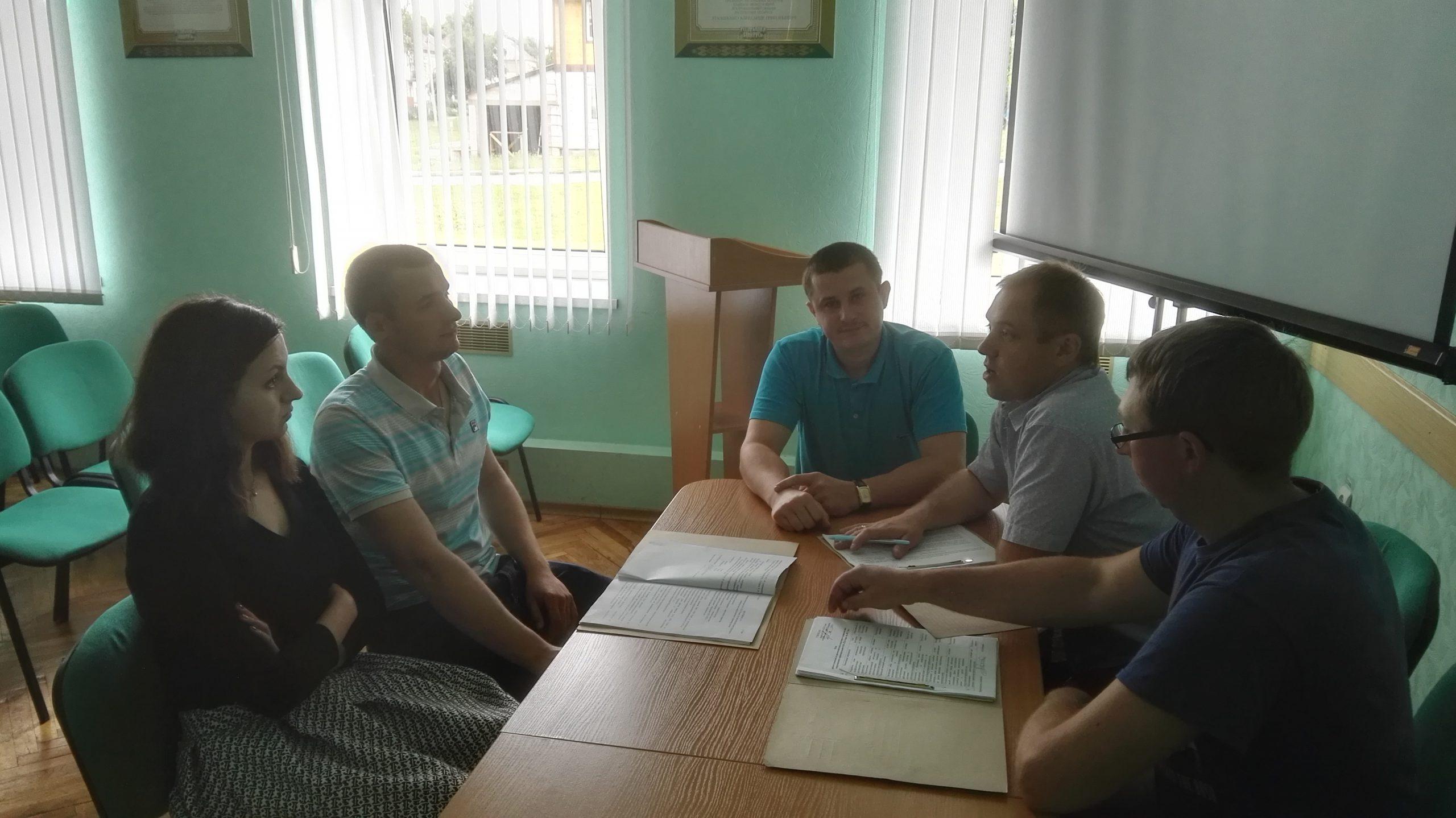 Заседание молодежного Совета организации