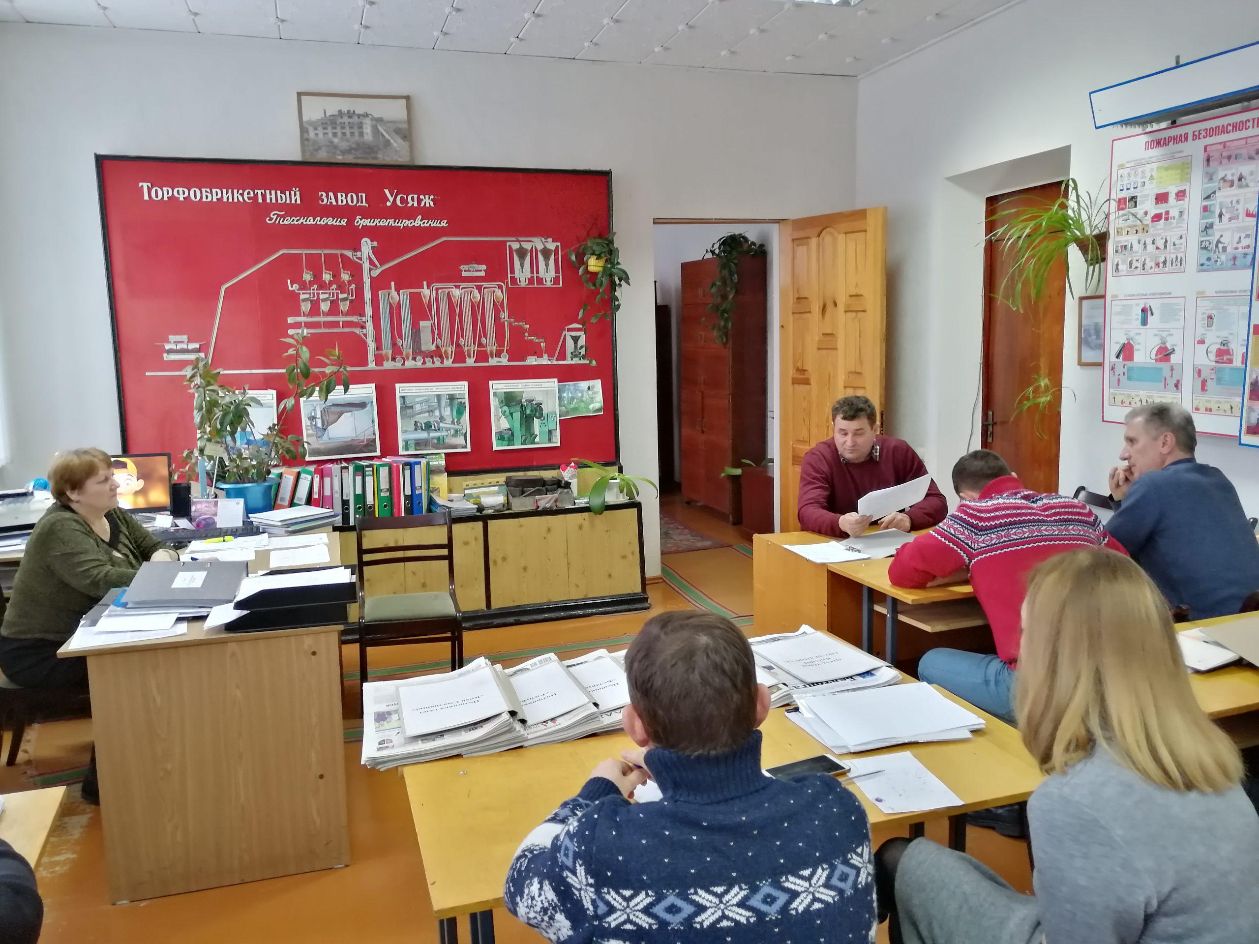 Заседание рабочей группы по мониторингу исполнения требований Директивы № 1