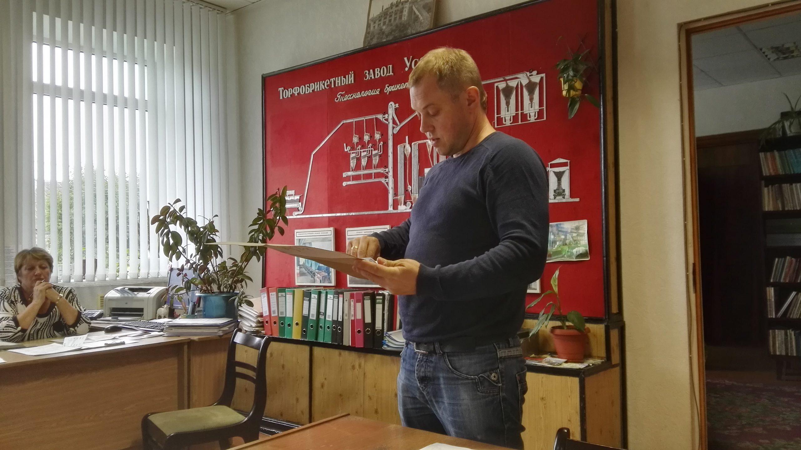 Расширенное заседание рабочей группы ОАО «ТБЗ Усяж»
