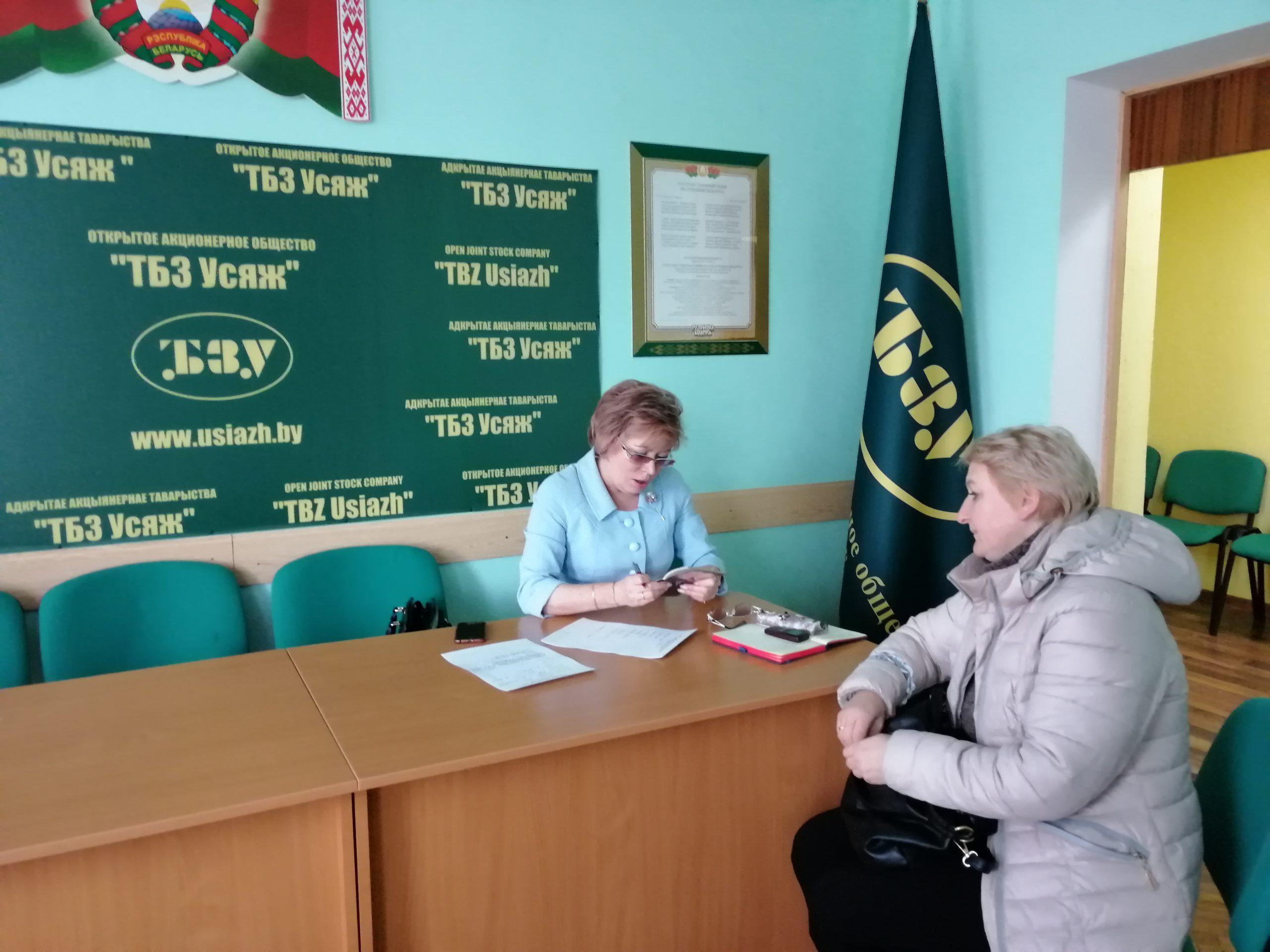Выездной прием граждан провела Марина Михайловна Клюева
