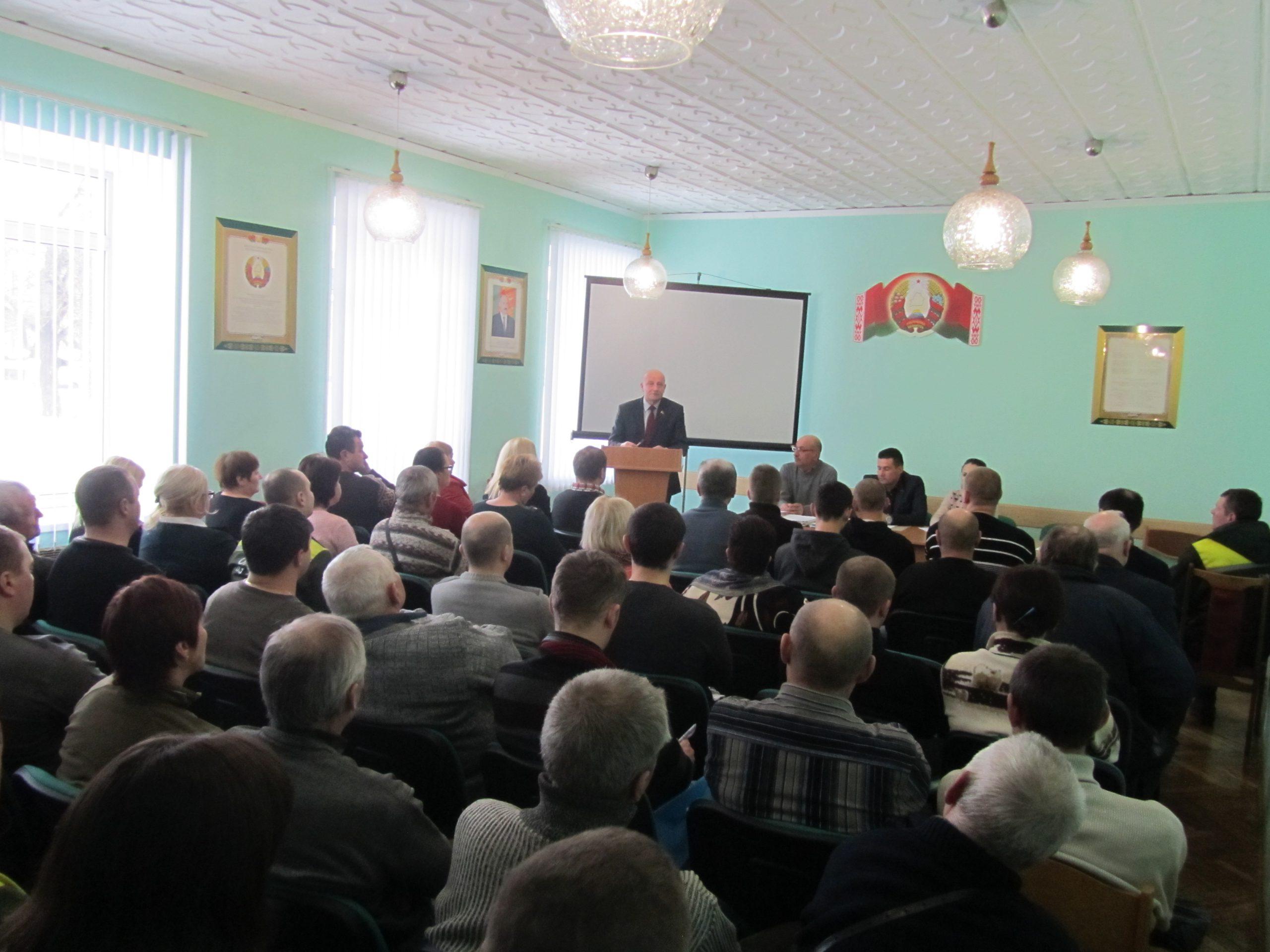 Конференция работников по вопросу утверждения коллективного договора