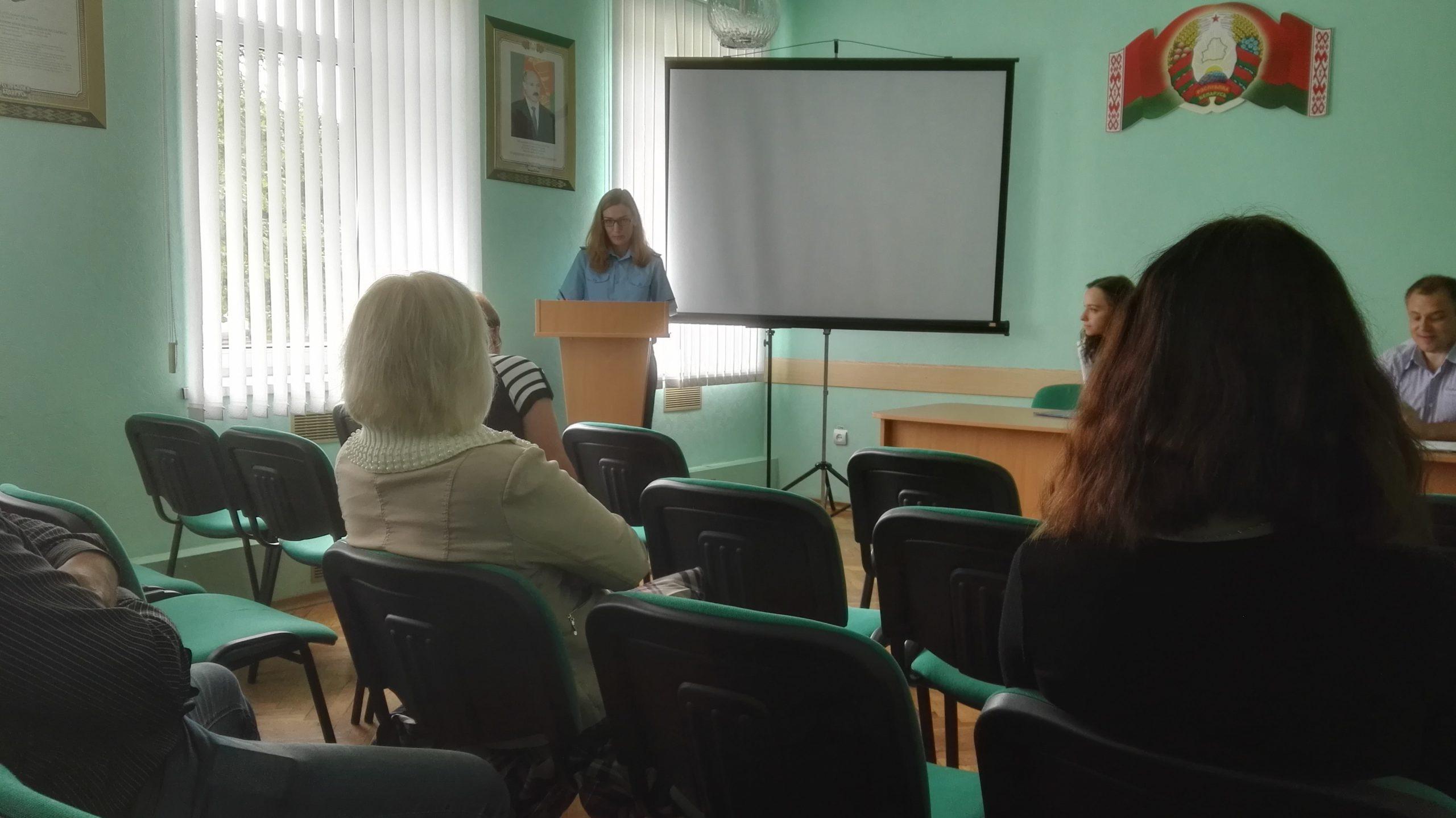 Встреча работников организации с сотрудниками прокуратуры Смолевичского района