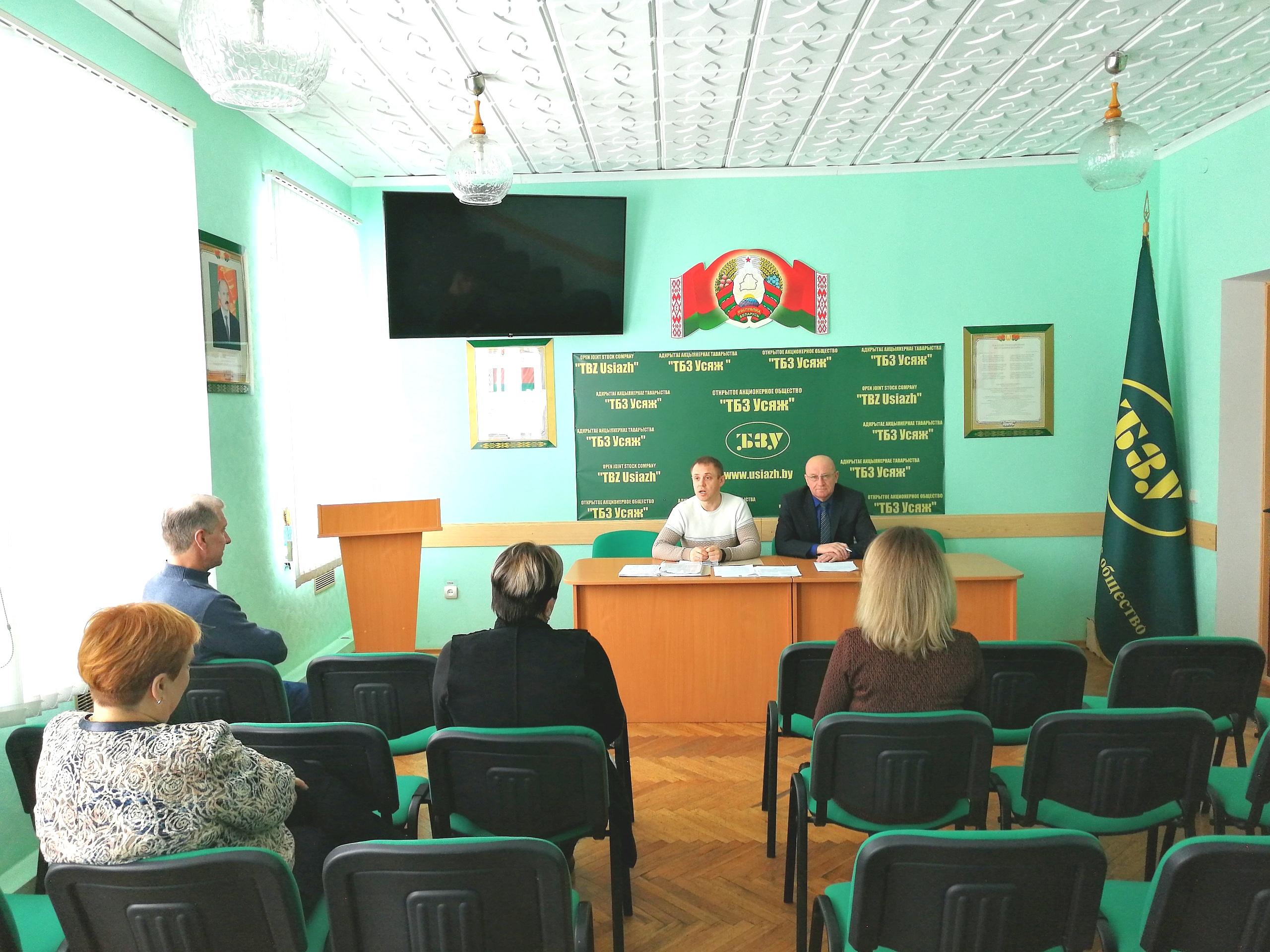 Заседание комиссии по профилактике коррупционных правонарушений