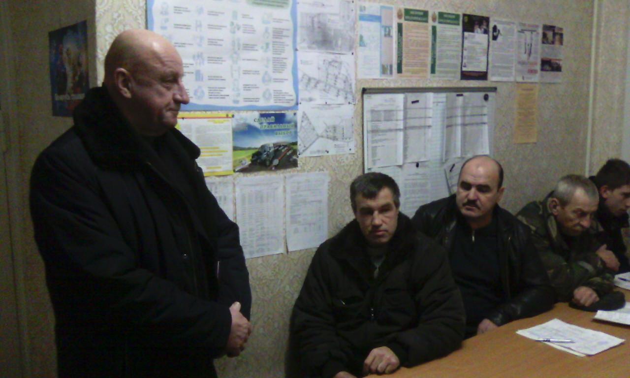 Встреча с работниками на участке автомобильного транспорта.