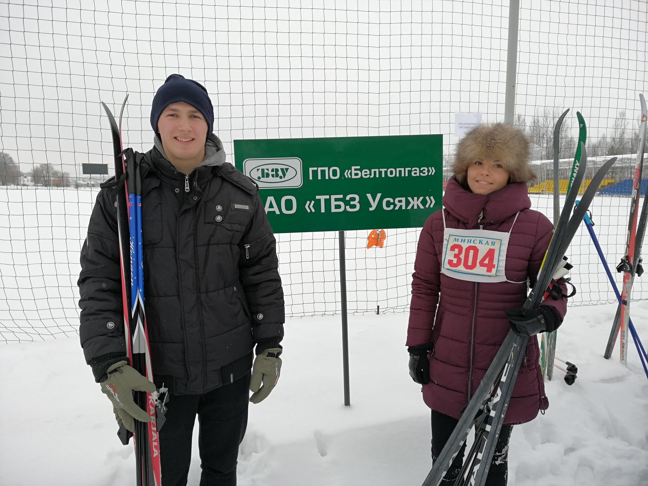 «Смолевичская лыжня — 2019».