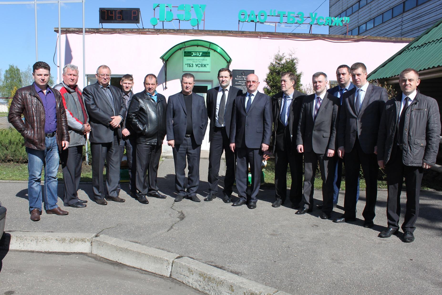 Официальная делегация ГП «УПРАВЛЯЮЩАЯ КОМПАНИЯ ХОЛДИНГА «БЦК»
