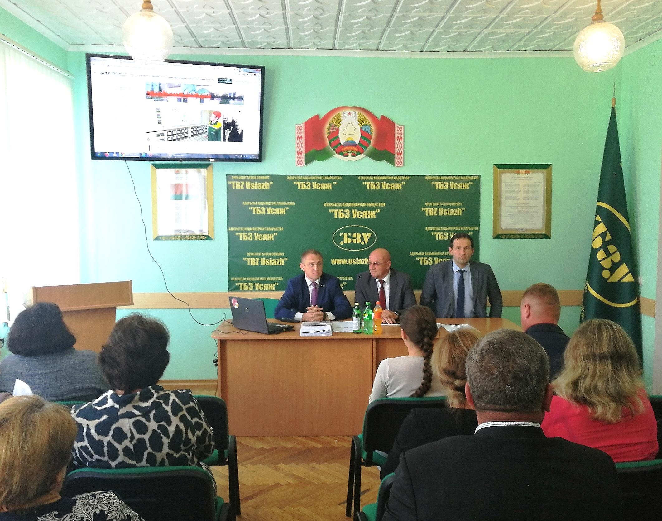Торжественное собрание работников ОАО «ТБЗ Усяж»