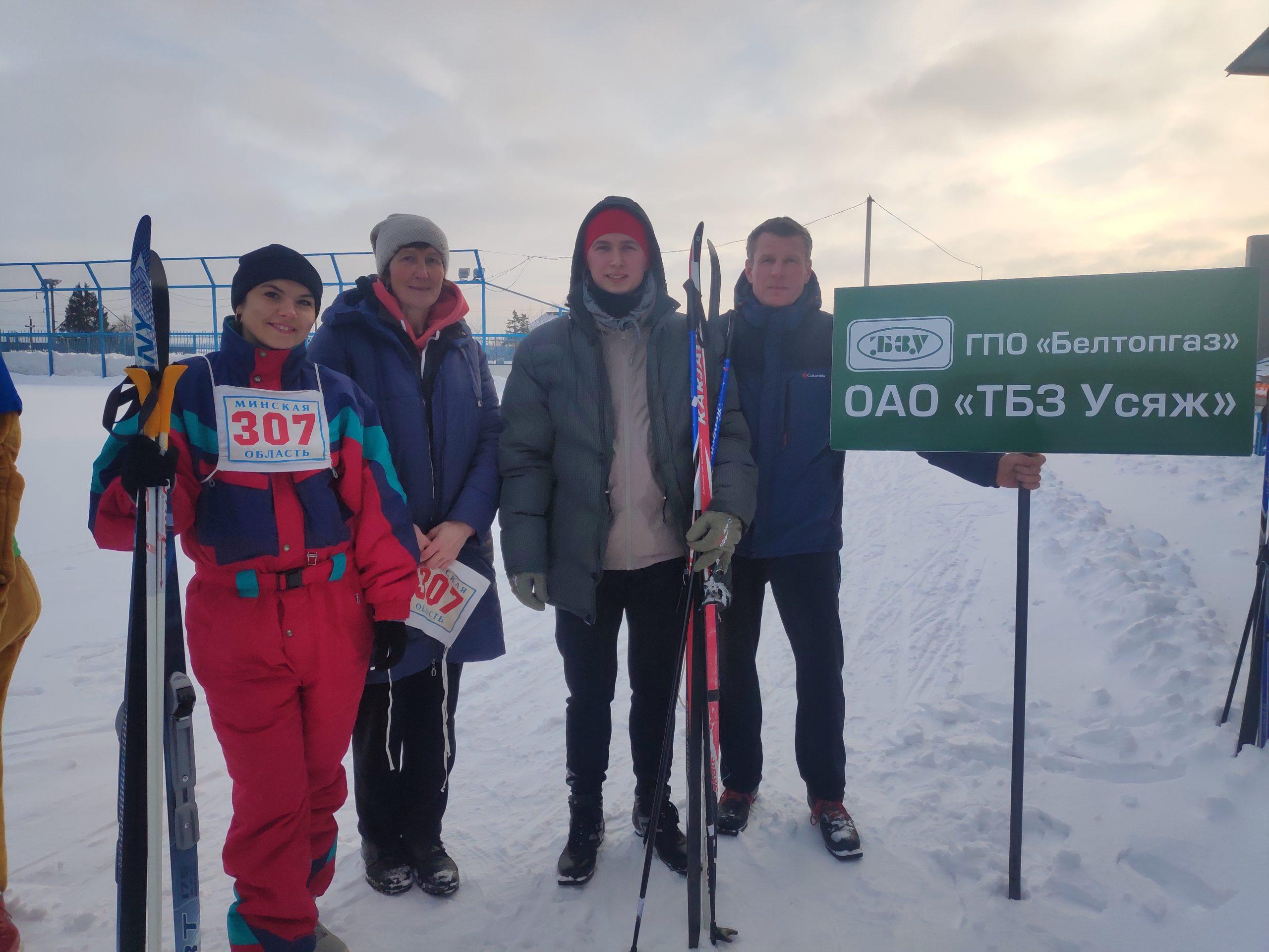 Смолевичская лыжня 2021