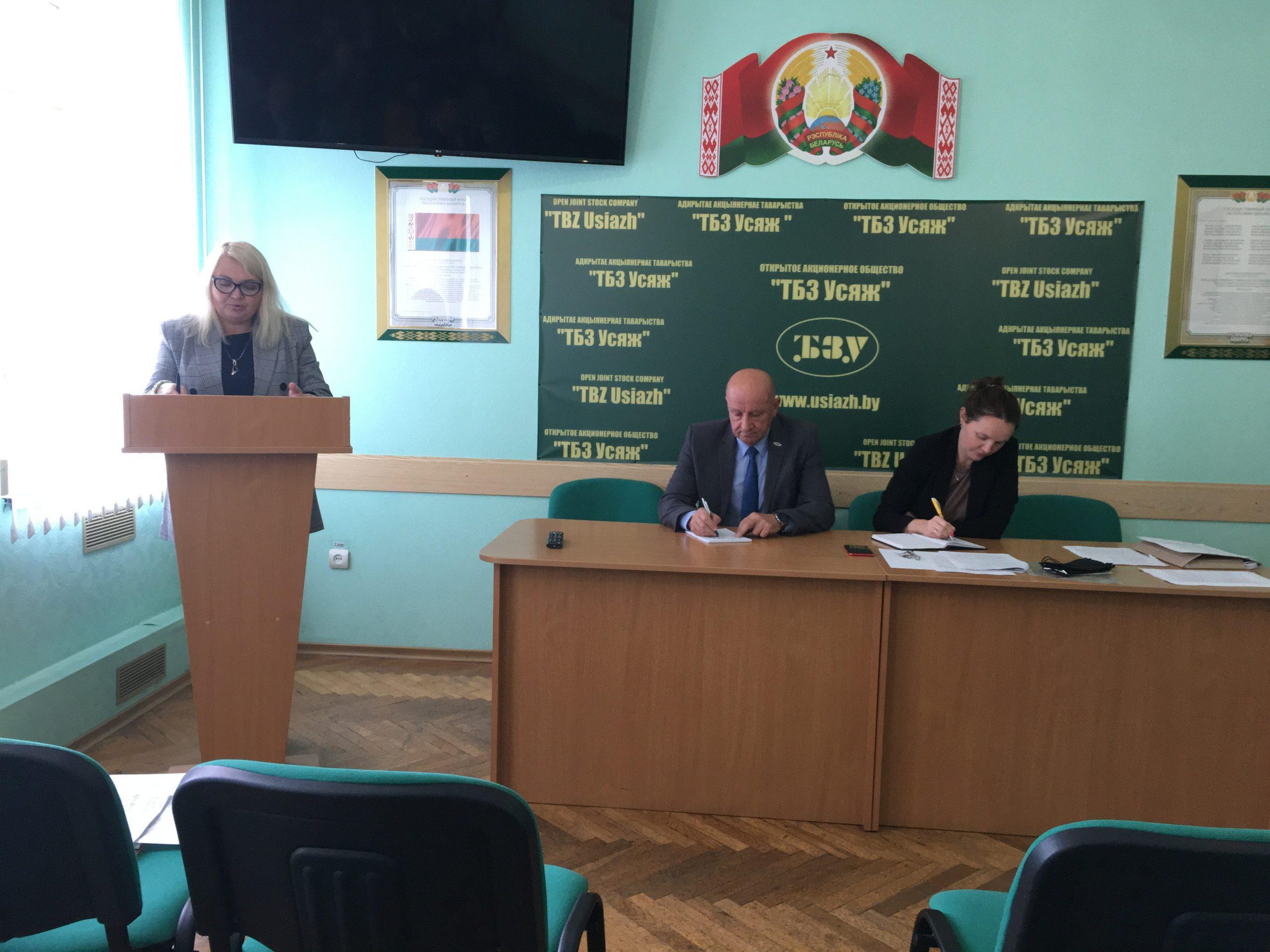 Отчетная профсоюзная конференция ППО ОАО «ТБЗ Усяж»